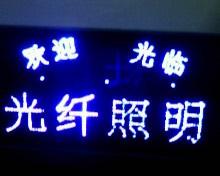 北京神州箭特商貿中心
