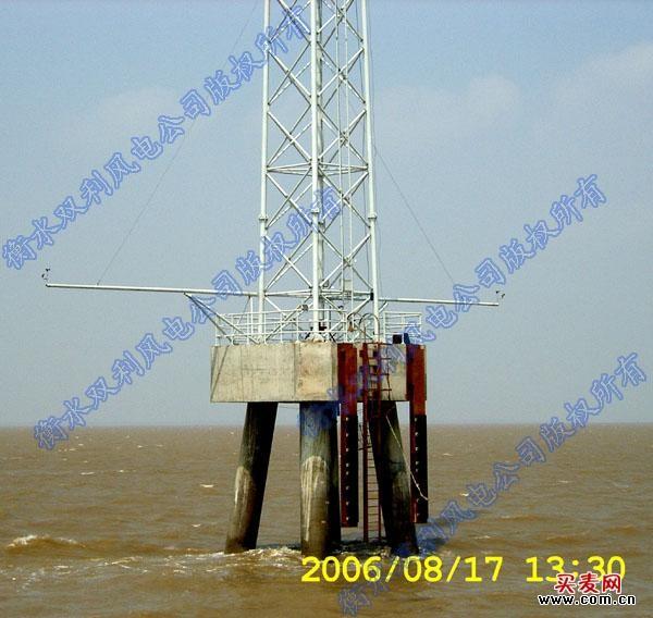 衡水双利风电设备制造有限公司