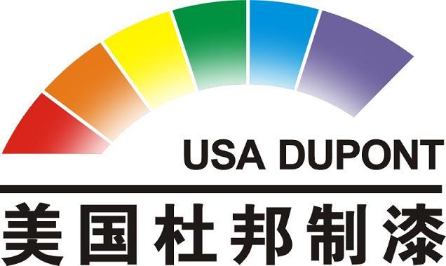美国杜邦制漆