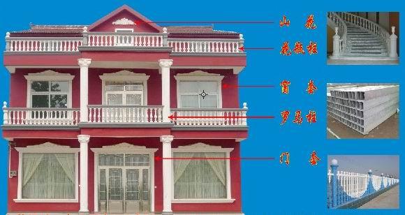 中国最好的欧式构件模具厂
