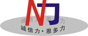 深圳恩多力科技发展有限公司