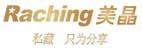 深圳市美晶科技有限公司