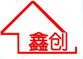 青岛鑫创开门窗工程有限公司