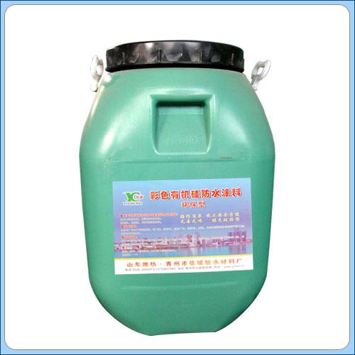 依城防水材料