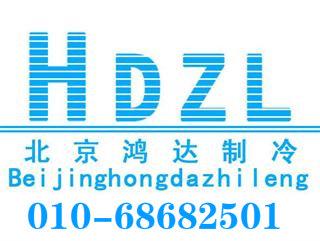 北京鸿达空调移机打孔服务公司