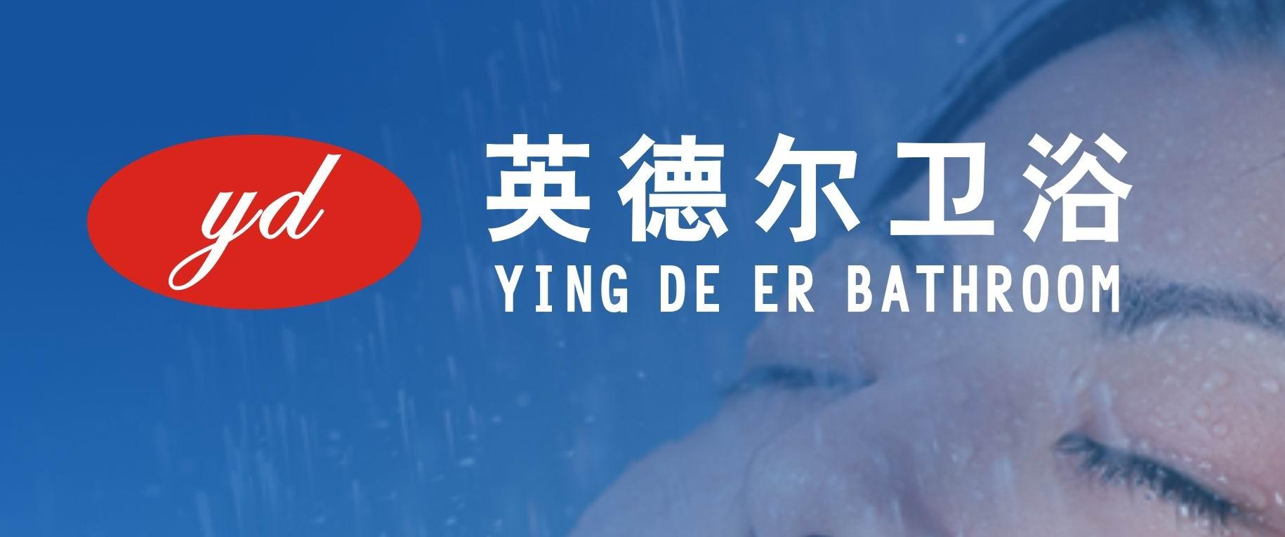 杭州淋浴房世界有限公司
