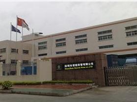 深圳市诺锐软管有限公司