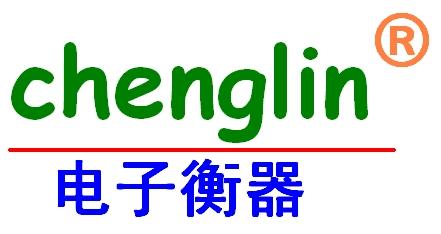 东莞市枨林称重传感仪器有限公司