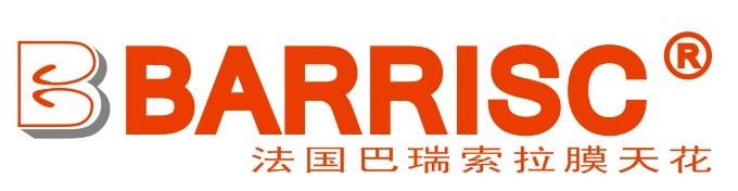 深圳市巴瑞索建筑材料技术开发有限公司