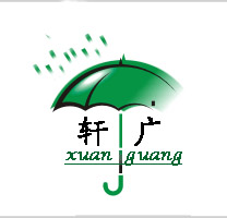 上海轩广防水材料有限公司