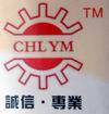 东莞市��隆研磨机械有限公司