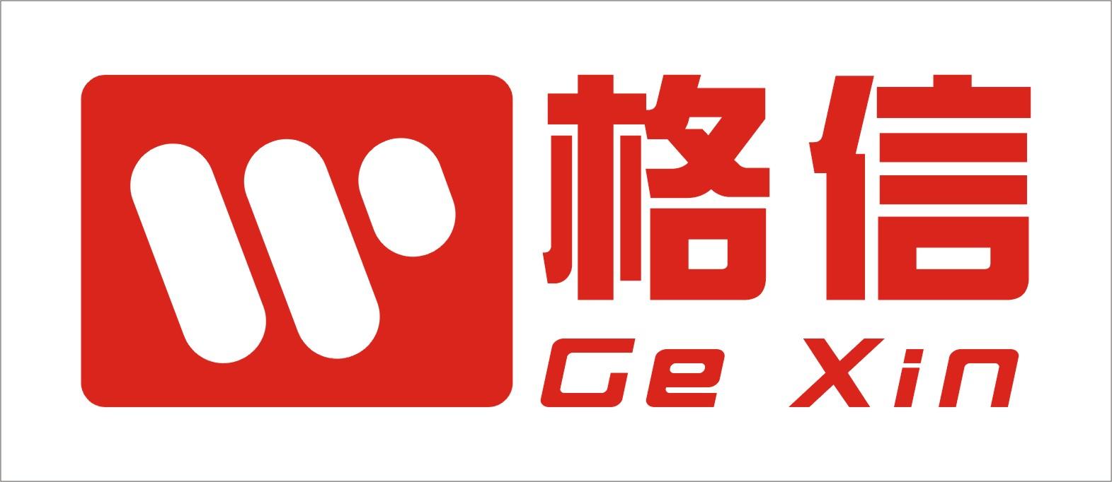 格信泡棉橡胶制品厂