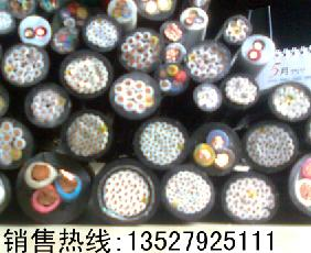 惠州电线电缆销售有限公司