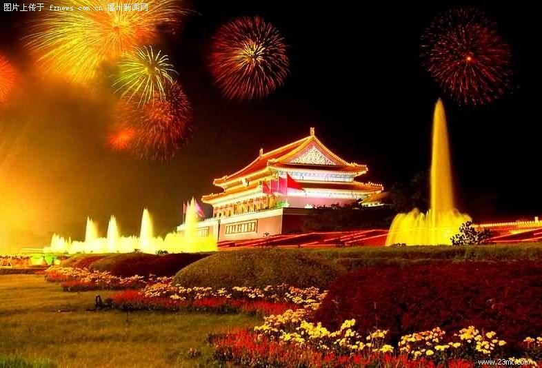 北京星光电焊条厂