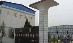 上海轩源金属建材有限公司