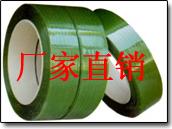 上海和美包装材料有限公司