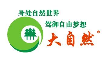 中国环保涂料大自然化工亚博国际娱乐首页