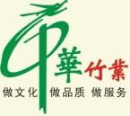 大中华竹业有限公司