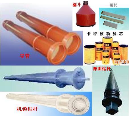 北京大正永业工程机械有限公司