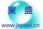 上海聚盛水处理设备有限公司
