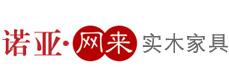 青岛诺亚木业有限公司