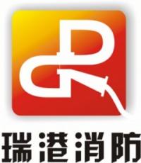 广州瑞港消防设备有限公司浙江营销中心