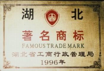 武汉狮子山厂家供应氧化铁红 130
