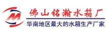 广东中天恒能环保科技有限公司