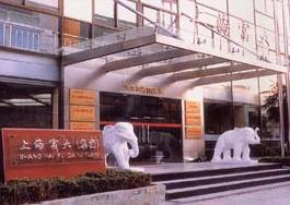 上海富大(集团)胶带制品有限公司