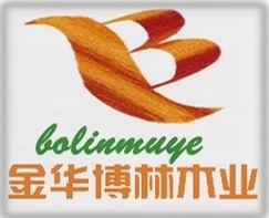 金华博林木业景观有限公司