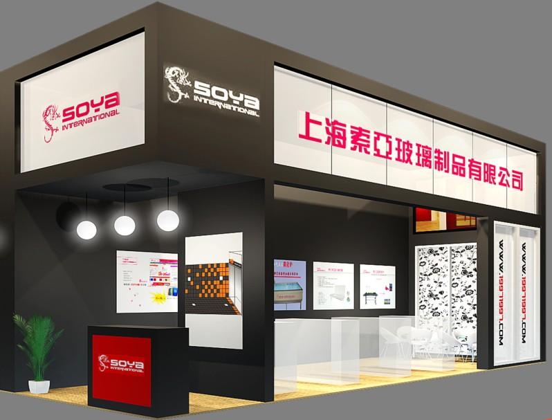 上海索亚玻璃制品有限公司