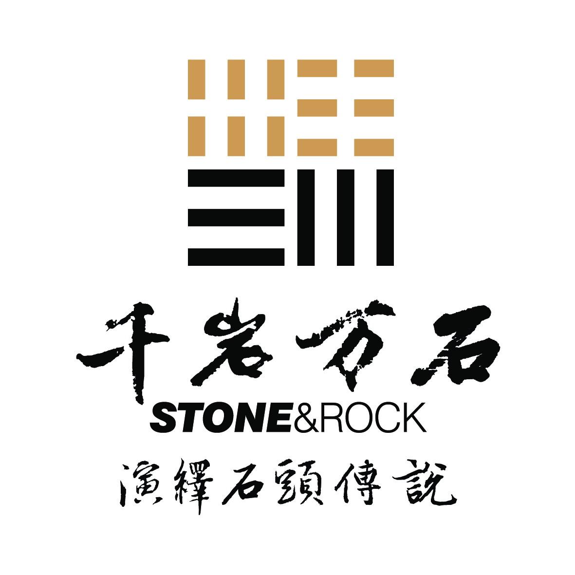 【冰裂纹】河南_报价_图片-南阳川利石材厂