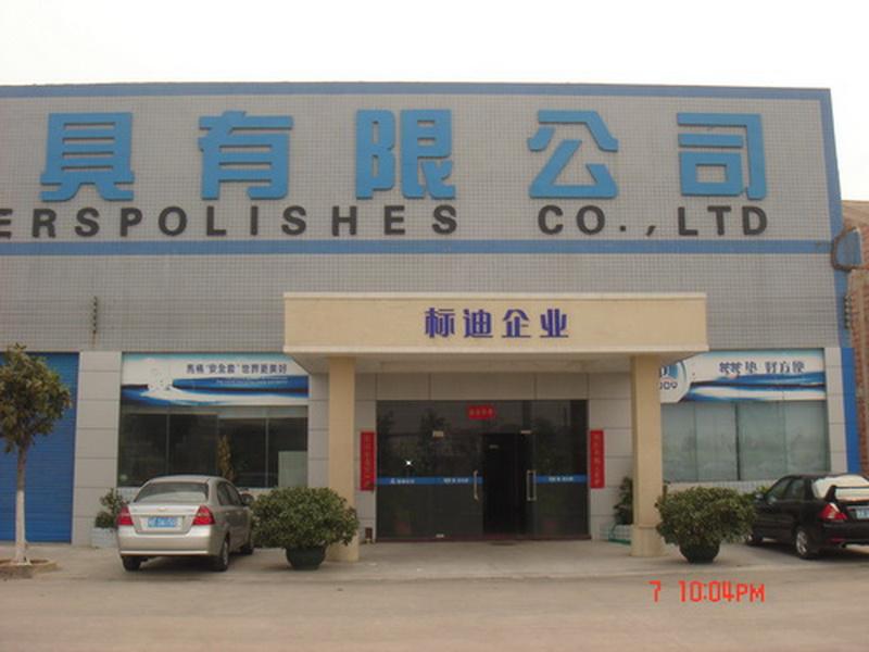 佛山市標迪潔具有限公司座落于中國最大的建陶生產重鎮南莊,是一家集開發,研制,生產,銷售為一體的專業性科技企業。在傳統潔具工藝技術的基礎上,融合現代生產新工藝所生產的標迪牌轉轉墊以色澤好,款式獨特,質量可靠而一直備受國內外顧客青睞。 佛山市標迪潔具有限公司擁有一大批精湛的技術人員,對產品的設計和開發具有雄厚實力。標迪轉轉墊更獲國家專利產品。 以科技求創新用,質量求生存,抓市場發展機遇,堅持優質,高效的服務宗旨。倡導如廁革命!創出更多,更新,更好的標迪系列潔具精品。 標迪智能馬桶安全套,通過內