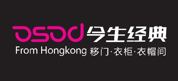 香港今生经典家居用品有限公司