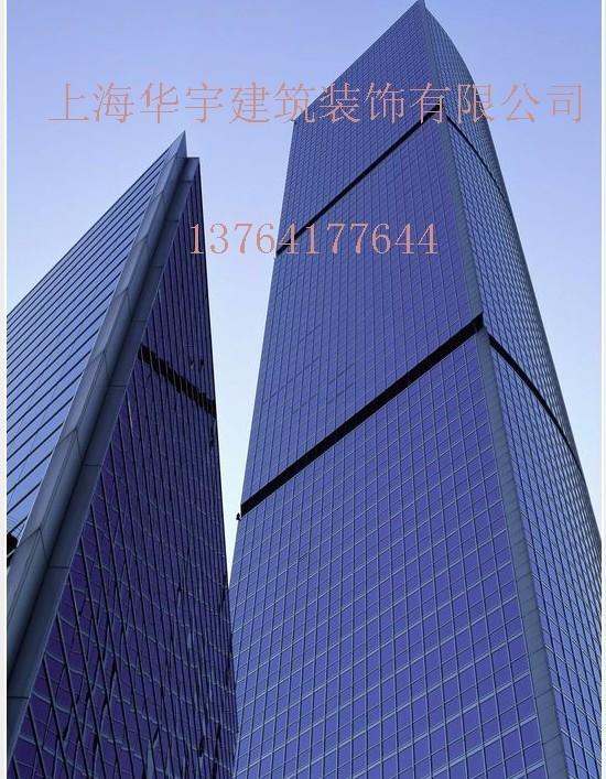 上海华宇建筑装饰有限公司