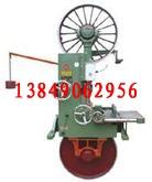 供应MJ3212型木工带锯机自动带锯机多少钱