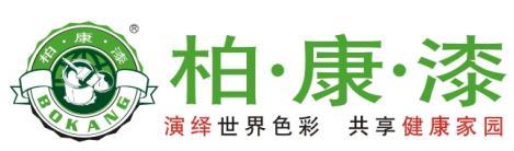 广东江门市亚国建筑涂料有限公司