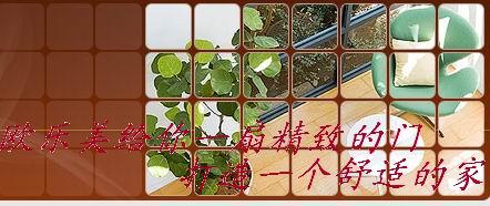深圳市歐樂美門窗有限公司