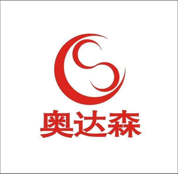 北京市奥达森建筑工程管理有限公司
