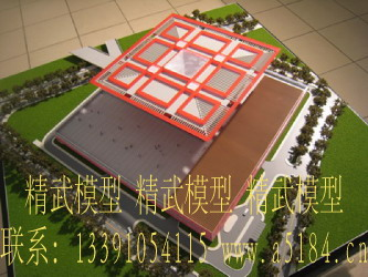 上海精武建筑设计制作模型公司