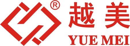 广州跃美塑料工业有限公司