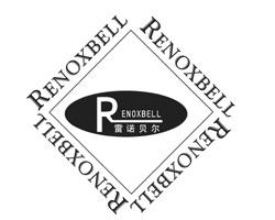 广州市雷诺贝尔铝业有限公司