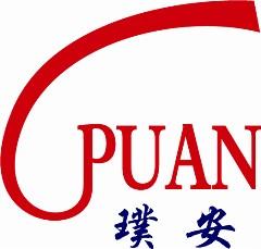 上海璞安喷涂设备技术有限公司