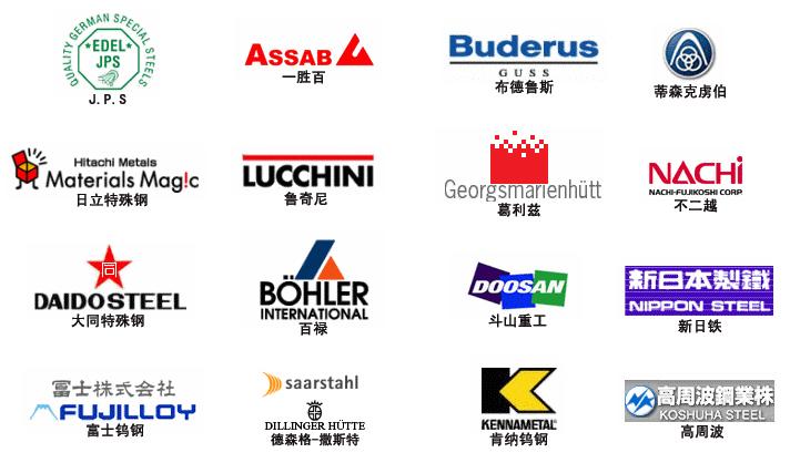 苏州市亿鼎模具钢材模具材料有限公司
