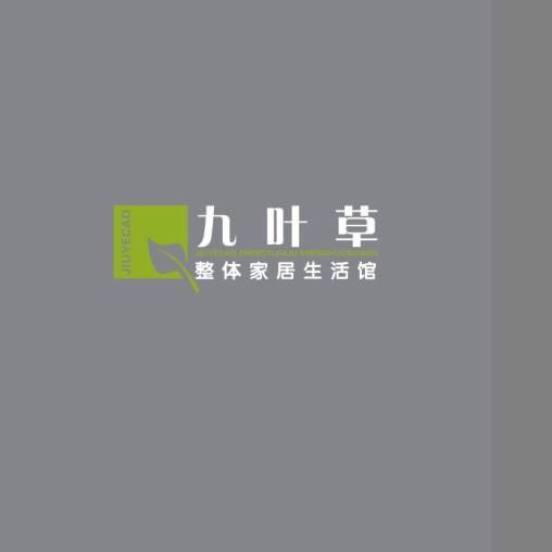 成都九叶草装饰工程有限公司