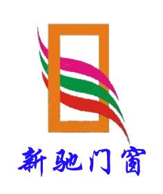 天津新驰门窗有限公司