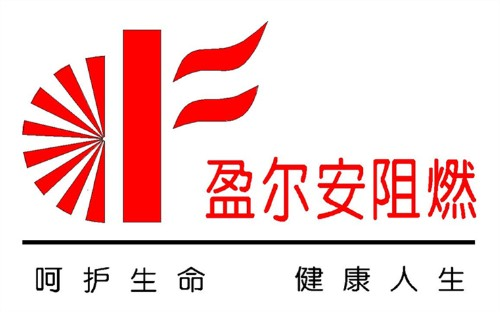 广州市盈尔安防火材料
