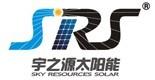 南昌宇之源太阳能光电有限公司
