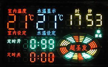 北京超市发科技开发有限公司