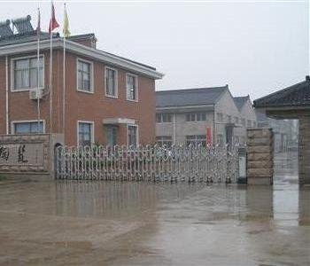 宜兴市建邦陶瓷有限公司